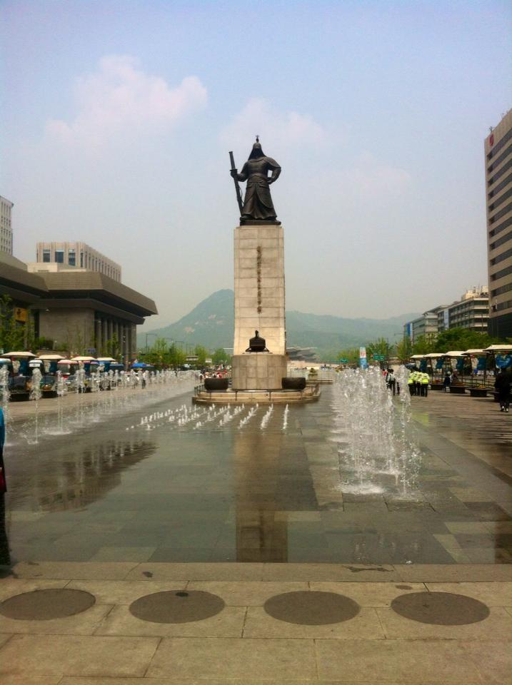 připojte tyče v Soulu scatologie datování